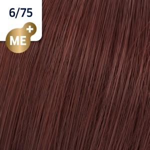 6/75 Wella Koleston Perfect - Тъмно-русо кафяво-махагон - 60 ml