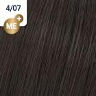4/07 Wella Koleston Perfect - Средно-кафяво натурално кафяво - 60 ml
