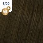 5/00 Wella Koleston Perfect - Светло натурално кафяво - 60 ml