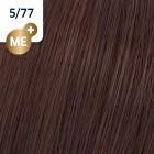 5/77 Wella Koleston Perfect - Светло-кафяво кафяво интензивно - 60 ml