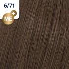6/71 Wella Koleston Perfect - Тъмно-русо кафяво-пепелно - 60 ml