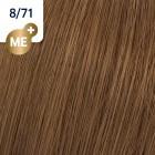 8/71 Wella Koleston Perfect - Светло-русо кафяво-пепелно - 60 ml