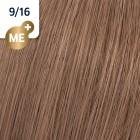 9/16 Wella Koleston Perfect - Много светло-русо пепелно виолетово - 60 ml