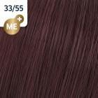 33/55 Wella Koleston Perfect - Интензивно тъмно-кафяво интензивен махагон - 60 ml